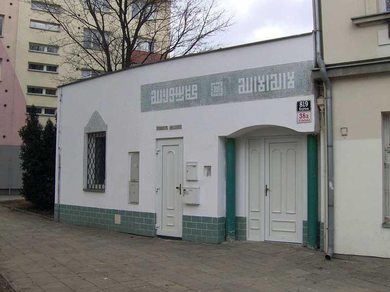 brno-mosque