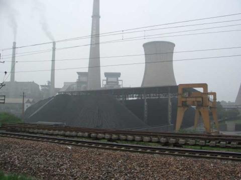 china-coal-wiki