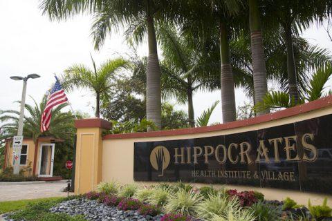 Hippocrates Health Institute
